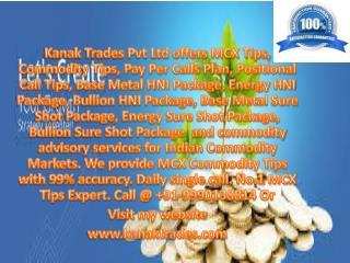 Jackpot Commodity Tips