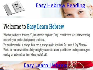How to Learn to Read Hebrew