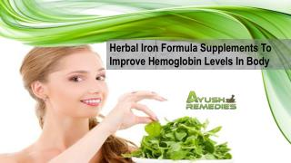 Herbal Iron Formula Supplements To Improve Hemoglobin Levels In Body