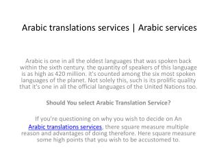 Arabic translations services | Arabic services