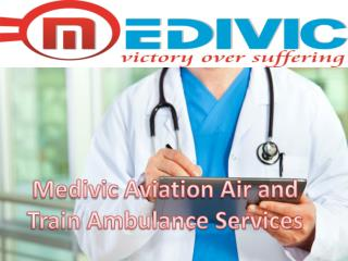 Affordable Cost Air and Train Ambulance Services in Allahabad and Gorakhpur