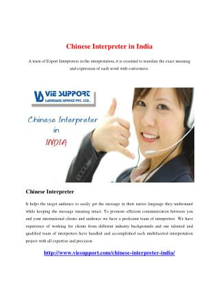 Chinese Interpreter in India