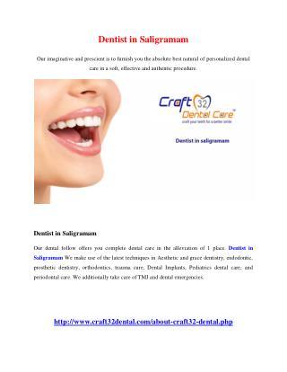 Dentist in Saligramam