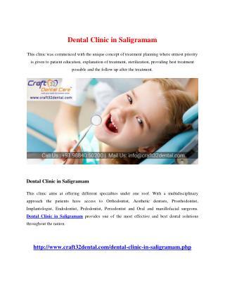 Dental Clinic in Saligramam