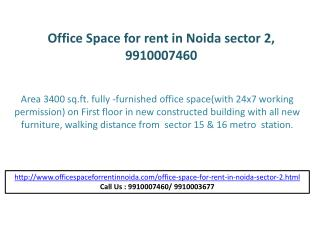 Office Space for rent in Noida sector 2, 9910007460