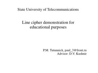 State University of Telecommunications