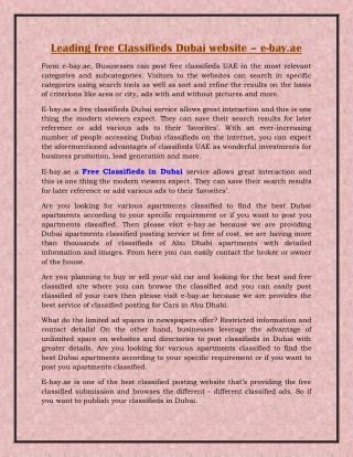 Leading free Classifieds in Dubai website – e-bay.ae