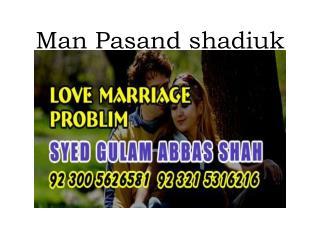 Rohani Ilaj Amil Baba Gulam Abbas Shah
