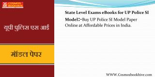 Buy State Level Exams eBooks online