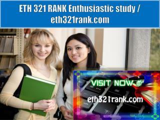 ETH 321 RANK Enthusiastic study / eth321rank.com