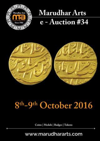 MarudharArts e- Auction #34 Bid Live Now.