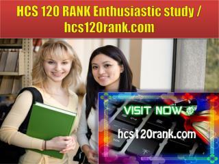 HCS 120 RANK Enthusiastic study / hcs120rank.com