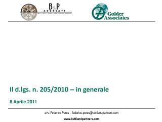 Il d.lgs. n. 205