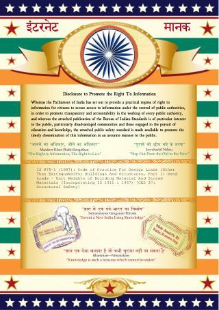 indian standard code