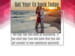 Do You Want Your Ex Back?