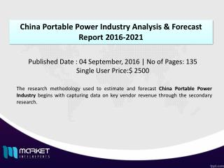 Development Trends of China Portable Power Industry Analysis & Forecast 2016-2021