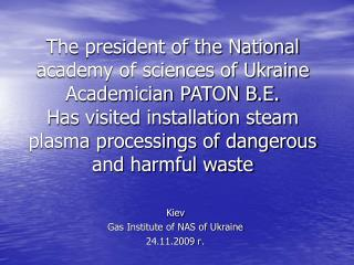 The president of the National academy of sciences of Ukraine Academician PATON B.E. Has visited installation steam plasm