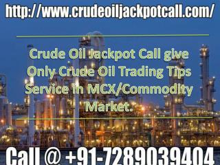How To Trade In Crude Oil Inventory