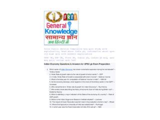 UPSC gk Study - Union Public Service Commission exam MCQ Quiz