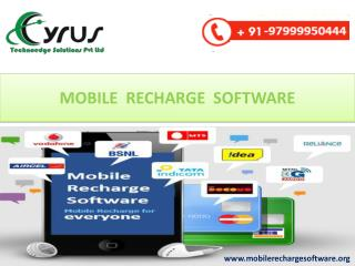 Mobile Recharge Softrware Development