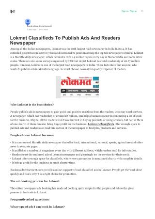 Lokmat Classifieds To Publish Ads And Readers Newspaper