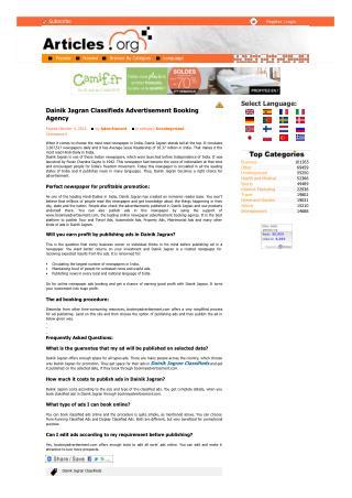 Dainik Jagran Classifieds Advertisement Booking Agency