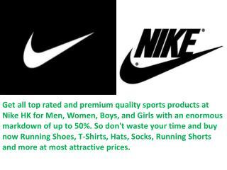 Nike HK Voucher Codes 2016