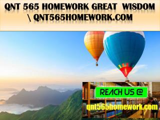 QNT 565 HOMEWORK Great  Wisdom \ qnt565homework.com