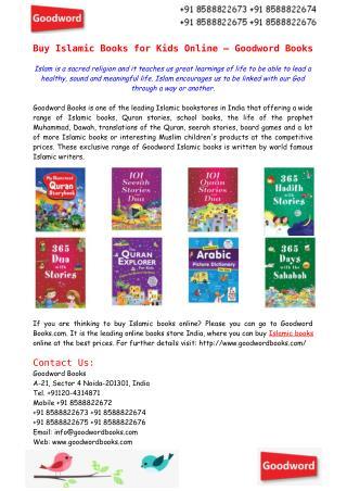 Buy Islamic Books for Kids Online – Goodword Books