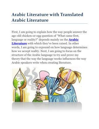 Arabic Literature with Translated Arabic Literature