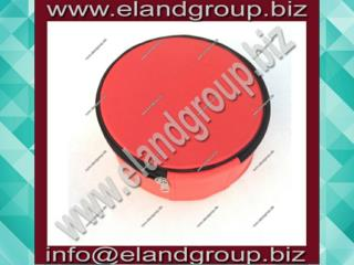 Scottish Rite Cap Case (Red)