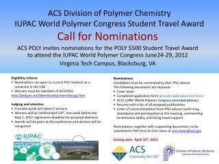 ACS Division of Polymer Chemistry    IUPAC World Polymer Congress Student Travel Award