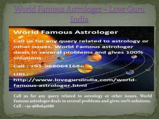 World Famous Astrologer – Love Guru India
