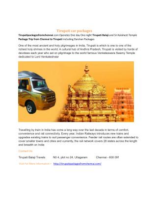 Tirupati Package from Chennai, Tirumala Darshan Tour Packages by Car