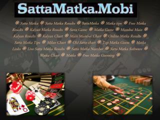 Satta Lovers Visist at Satta Matka