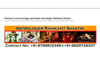 Love marriage specialist, Intercaste love marriage problem solutions