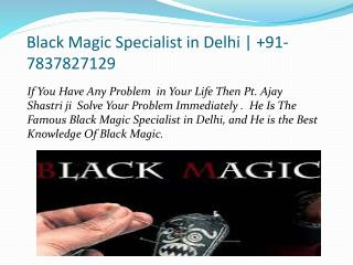 Black magic specialist in delhi |  91-7837827129