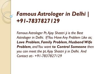 Famous Astrologer in Delhi�|  91-7837827129