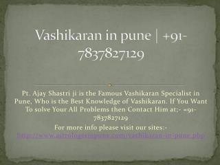 Vashikaran in Pune |  91-7837827129