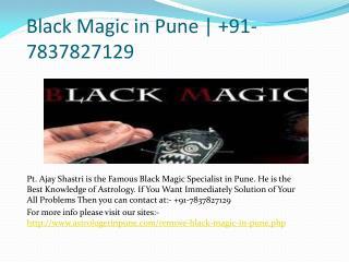 Black magic in pune |  91-7837827129