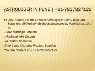 Astrologer in Pune|  91-7837827129