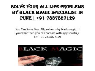 Black magic specialist in pune |  91-7837827129