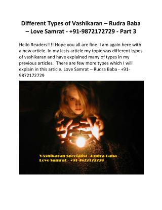 Different Types of Vashikaran – Rudra Baba – Love Samrat -  91-9872172729 - Part 3