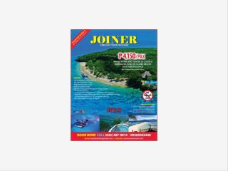 AREE TRAVEL & TOURS : CEBU JOINER TOUR PACKAGE