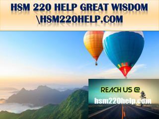 HSM 220 HELP GREAT WISDOM \hsm220help.com