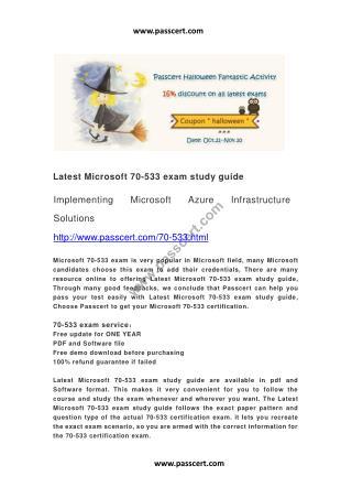 Microsoft 70-533 exam study guide
