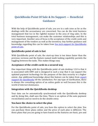 QuickBooks Point Of Sale & Its Support�Beneficial Guidance