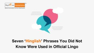 Seven 'Hinglish' Phrases You Did Not Know Were Used in Official Lingo