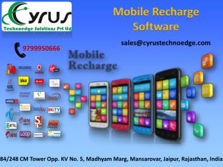 Mobile Recharge Software- E Recharge Bytes v 4.0