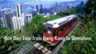 One day tour from Hong kong to Shenzhen